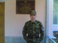 Александр Пахомов, 7 апреля 1990, Самара, id22542701