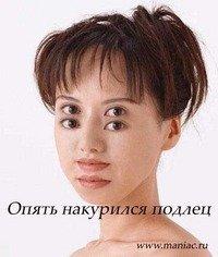 Виталя Витальевич, 1 февраля , id73820243